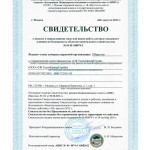 Свидетельство о допуске № 01-И-№0874-2